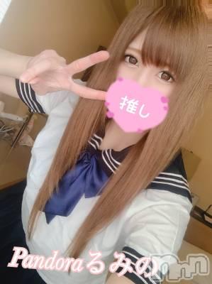 新潟デリヘル Pandora新潟(パンドラニイガタ) るみの(23)の1月5日写メブログ「かまって💓💓」