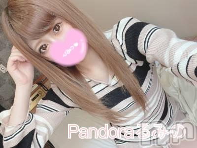新潟デリヘル Pandora新潟(パンドラニイガタ) るみの(23)の4月25日写メブログ「ギンギン好きなの💋」
