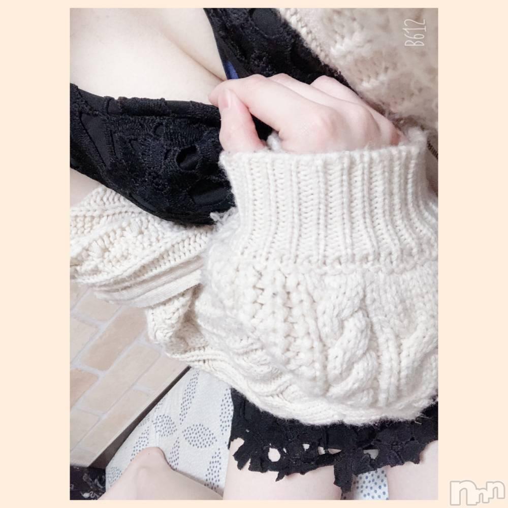上田デリヘルMACHERIE-マシェリ-(マシェリ) みるく(20)の1月24日写メブログ「もこもこ(∩˃o˂∩)♡」