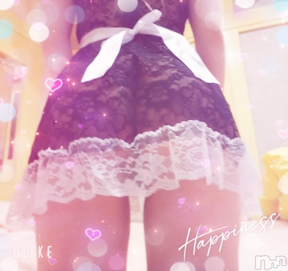 上田デリヘルMACHERIE-マシェリ-(マシェリ) みるく(20)の5月13日写メブログ「うーん……(´・~・`)……💧なやむ~」