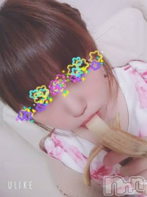 上田デリヘル MACHERIE-マシェリ-(マシェリ) みるく(20)の5月11日写メブログ「~♡アレに似てる♡~」