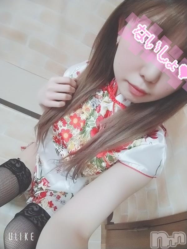 上田デリヘルMACHERIE-マシェリ-(マシェリ) みるく(20)の2021年4月20日写メブログ「チャイナっチャイナっ♡着てみたよ♡」