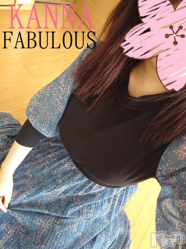 新潟デリヘルFABULOUS(ファビラス) 【G】かんな(26)の2021年4月8日写メブログ「私をラブホへ連れ出して」