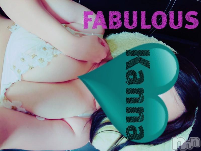 新潟デリヘルFABULOUS(ファビラス) 【G】かんな(26)の2021年6月10日写メブログ「久々の潮吹き♡」