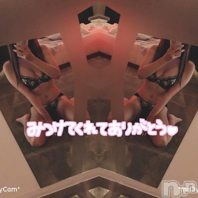 長岡デリヘルA 長岡店(エース ナガオカテン) ゆうか(24)の1月2日写メブログ「出勤予定」