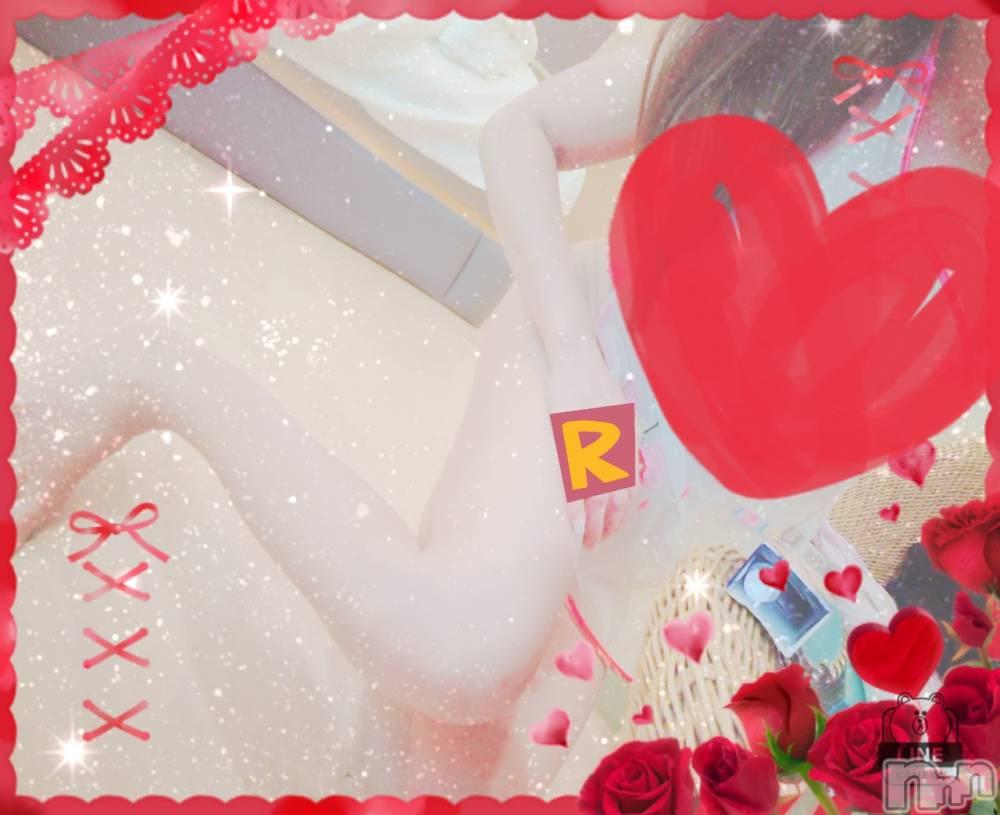 長岡人妻デリヘル人妻楼 長岡店(ヒトヅマロウ ナガオカテン) れん(36)の1月27日写メブログ「スペード」