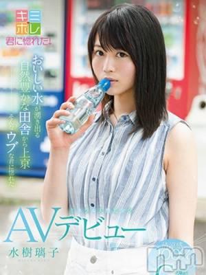 AV☆水樹璃子(21) 身長167cm、スリーサイズB93(G以上).W57.H84。長岡デリヘル ROOKIE(ルーキー)在籍。