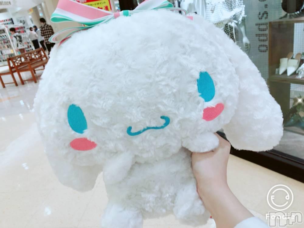 新潟デリヘルIris(イーリス) 体験☆みやび(19)の12月5日写メブログ「おれい!!!!」