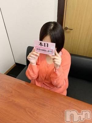 にほ(24) 身長151cm、スリーサイズB110(D).W99.H110。 ぽっちゃりチャンネル新潟店在籍。