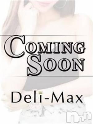 うみ(MAX)(20) 身長161cm、スリーサイズB84(C).W58.H83。上越デリヘル デリマックス在籍。