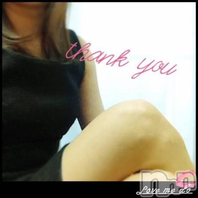 上越デリヘル HONEY(ハニー) みゆき(44)の7月4日写メブログ「ありがとう♪」