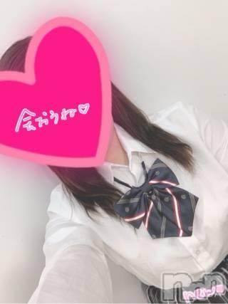 新潟デリヘルA(エース) はづき(21)の7月1日写メブログ「こんばんは♡」