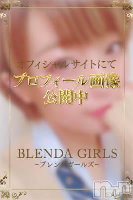 まな☆激かわ(21) 身長153cm、スリーサイズB87(D).W57.H87。上田デリヘル BLENDA GIRLS在籍。