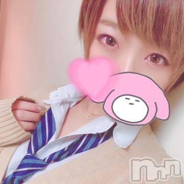 上田デリヘル BLENDA GIRLS(ブレンダガールズ) まな☆激かわ(21)の1月18日写メブログ「制服?」