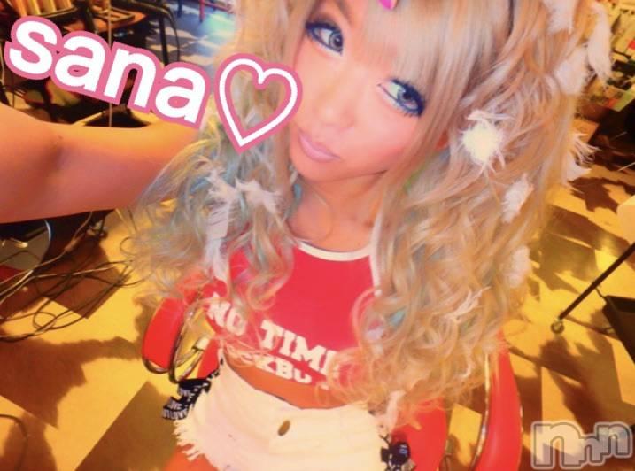 新潟デリヘルFantasy(ファンタジー) さな(20)の12月19日写メブログ「おはよーん♡」
