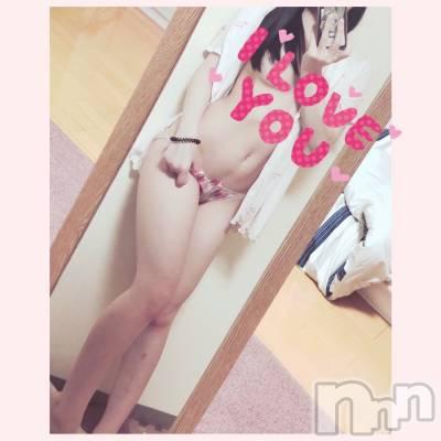 長岡デリヘル ROOKIE(ルーキー) きりの(18)の5月31日写メブログ「プレトマトのお兄様❤︎」