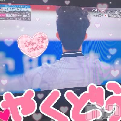 アラビアンナイト 【N】ららの写メブログ「ネイサン」