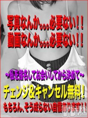 にお(19) 身長145cm、スリーサイズB85(E).W78.H88。新潟ぽっちゃり ぽっちゃりチャンネル新潟店(ポッチャリチャンネルニイガタテン)在籍。
