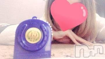 新潟デリヘルSecret Love(シークレットラブ) はるな☆清楚美人(31)の1月24日写メブログ「これ知ってる??」