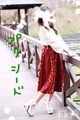 松本デリヘル Precede 本店(プリシード ホンテン) りか(30)の2月21日写メブログ「御礼そして…ご報告(*´`*)」