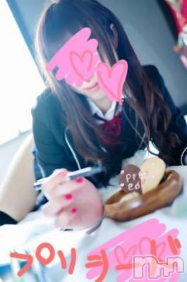 松本デリヘル Precede 本店(プリシード ホンテン) りか(30)の6月8日写メブログ「こんばんは(*^^*)」