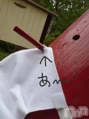 松本デリヘル Precede 本店(プリシード ホンテン) りか(30)の6月23日写メブログ「この画像をいやらしい目でみる私は不健全ですか?」