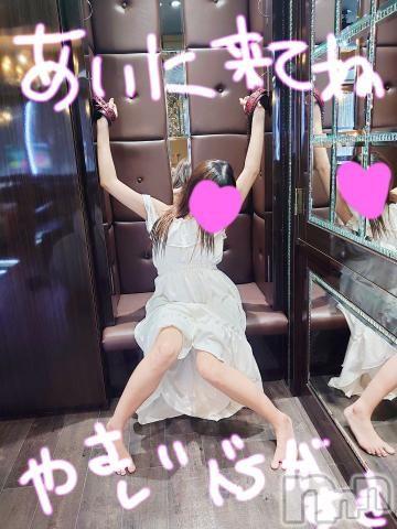 松本デリヘルPrecede 本店(プリシード ホンテン) りか(30)の2020年9月15日写メブログ「ゲリラ出勤(*^^*)」