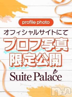 体験姫【あいは】(21) 身長157cm、スリーサイズB88(E).W59.H87。松本デリヘル スイートパレス在籍。