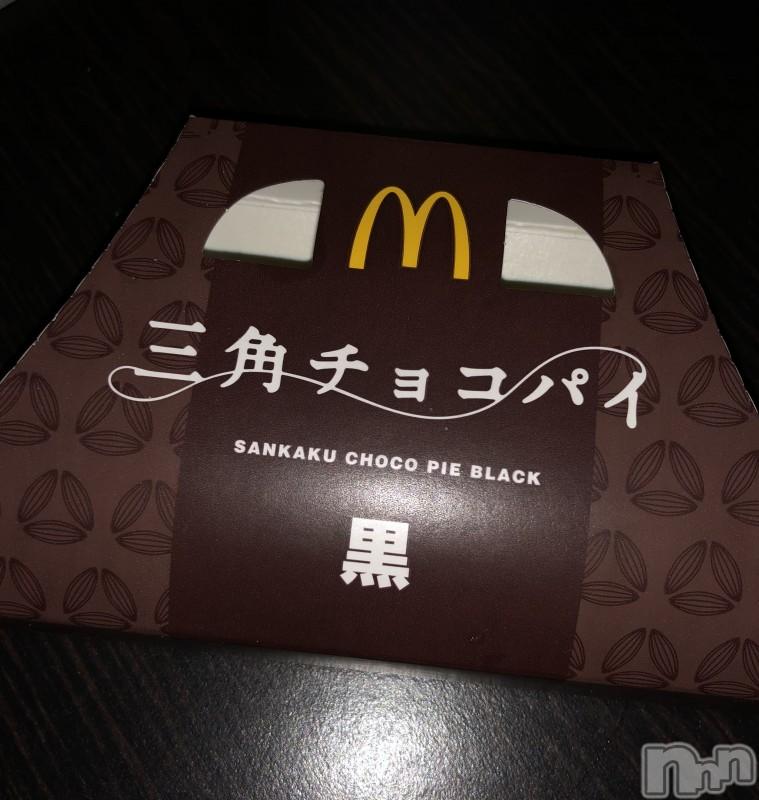 松本デリヘルスイートパレス 体験姫【えみり】(24)の2020年10月15日写メブログ「おはようございます٩(*´꒳`*)۶」