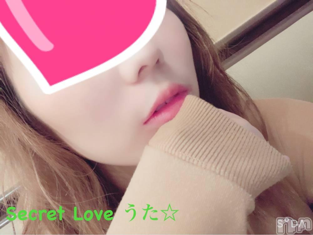 新潟デリヘルSecret Love(シークレットラブ) うた☆超絶美少女(23)の2月17日写メブログ「いべんと」