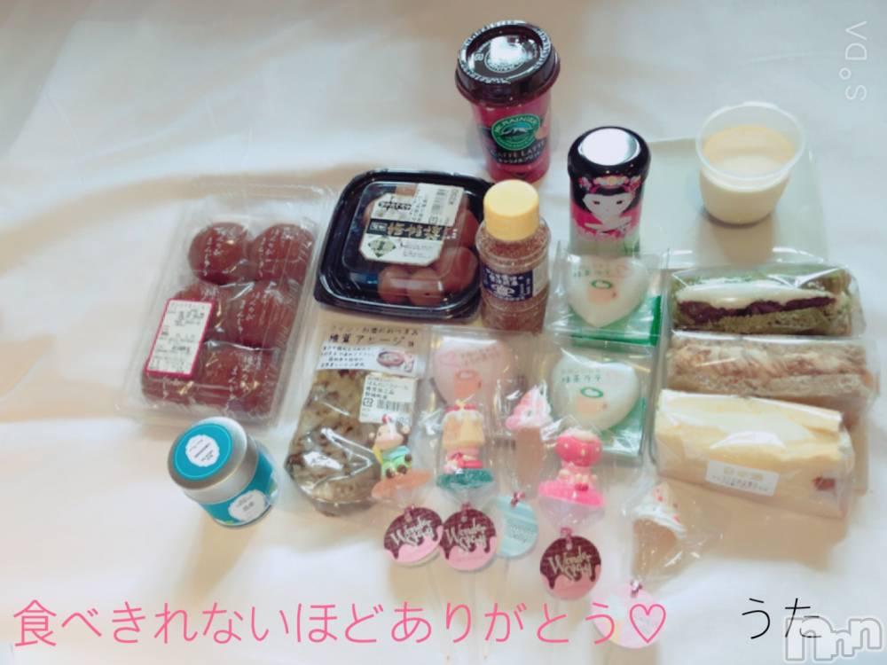 新潟デリヘルSecret Love(シークレットラブ) うた☆超絶美少女(23)の2月24日写メブログ「りくえすと!」