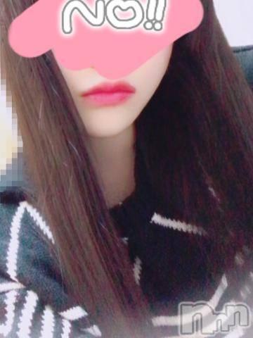 新潟デリヘルNiCHOLA(ニコラ) エリカ(19)の12月17日写メブログ「明日出勤」