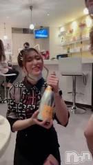 殿町クラブ・ラウンジ Night Lounge JUNO(ナイトラウンジジュノ) ありすの4月10日動画「うわ!からのうぁーい!」