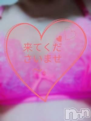 長野人妻デリヘル Story ~人妻物語~(ストーリー) 極安コースちあき(45)の3月10日写メブログ「明日の予定です😍。」