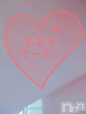 長野人妻デリヘル Story ~人妻物語~(ストーリー) 極安コースちあき(45)の5月11日写メブログ「明日の予定です💕。」