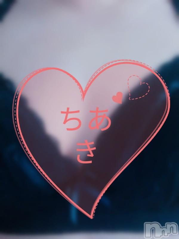 長野人妻デリヘルStory ~人妻物語~(ストーリー) 極安コースちあき(45)の2021年2月22日写メブログ「2月22日 12時53分のブログ」