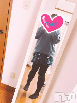 長野人妻デリヘル Story ~人妻物語~(ストーリー) 激安イベ☆みき(33)の12月11日写メブログ「出勤しました♪」