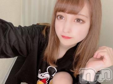 長岡デリヘル ROOKIE(ルーキー) 新人☆ローサ(18)の6月9日写メブログ「ありがとうございましたっ!!」