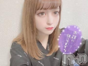 長岡デリヘル ROOKIE(ルーキー) 新人☆ローサ(18)の7月10日写メブログ「3日目っ!」