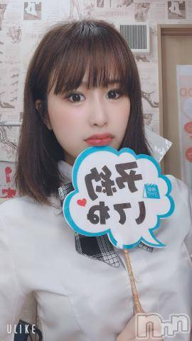 新潟ソープ新潟バニーコレクション(ニイガタバニーコレクション) ルカ(20)の2月25日写メブログ「ラスト1枠??」