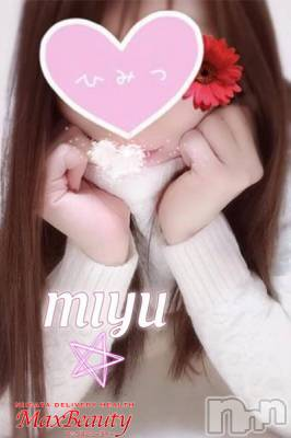 みゆちゃん(19) 身長156cm、スリーサイズB89(E).W57.H85。新潟デリヘル Max Beauty 新潟(マックスビューティーニイガタ)在籍。