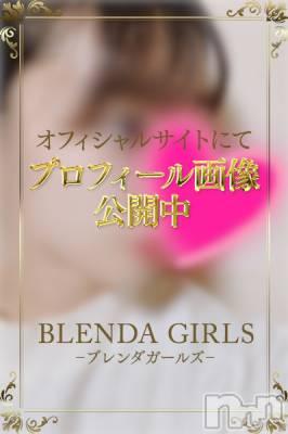りお☆未経験(23) 身長157cm、スリーサイズB82(B).W57.H82。上田デリヘル BLENDA GIRLS在籍。
