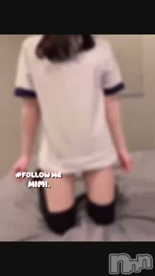 新潟デリヘル #新潟フォローミー(ニイガタフォローミー) みみ☆2年生☆(20)の9月13日動画「脱ぎかけがえっちな感じ」