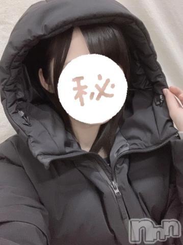 新潟デリヘル#新潟フォローミー(ニイガタフォローミー) みみ☆2年生☆(20)の2021年4月8日写メブログ「何を思ったのかショートヘアに」