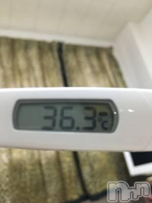 松本デリヘル Revolution(レボリューション) 麻倉 美咲(42)の3月31日写メブログ「本日の体温♫」