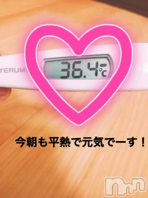 松本デリヘル Revolution(レボリューション) 麻倉 美咲(42)の5月9日写メブログ「今朝の体温チェック♫」