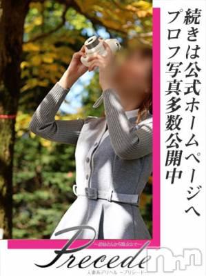 いずる★佐久(29) 身長153cm、スリーサイズB87(C).W60.H91。上田人妻デリヘル Precede 上田東御店在籍。