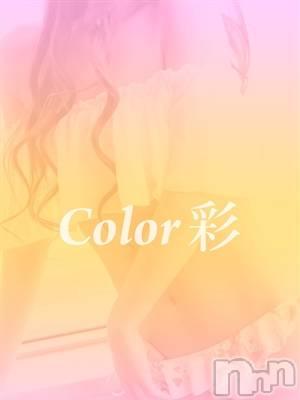 新人★あいり(20) 身長148cm、スリーサイズB90(E).W58.H86。松本デリヘル Color 彩在籍。