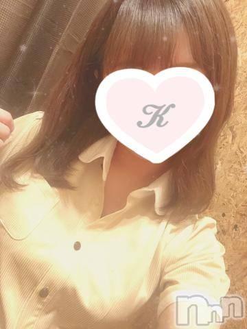 新潟デリヘルOffice Amour(オフィスアムール) こはる(20)の9月14日写メブログ「18じから!」