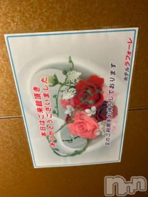 諏訪人妻デリヘル Precede 諏訪茅野店(プリシード スワチノテン) まほ(43)の6月28日写メブログ「感謝祭にてお誘いをありがとう^_^かっ」